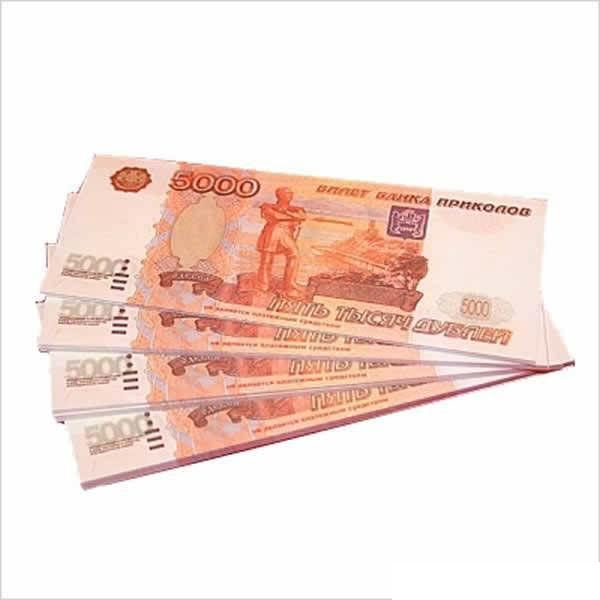 Купить правку 2НДФЛ в Москве с гарантией