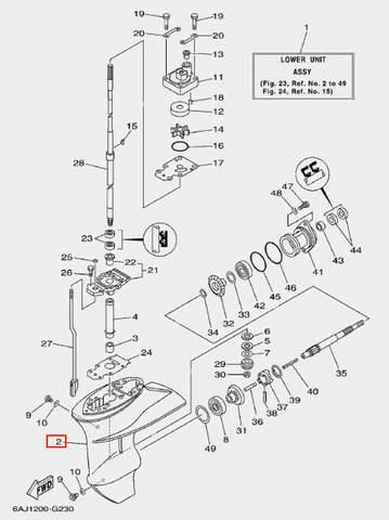 Корпус редуктора для лодочного мотора F20 Sea-PRO (23-2)