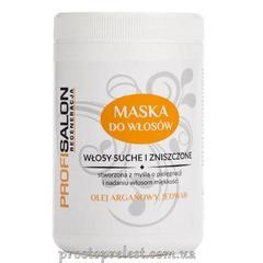 Profi Salon Hair Mask - Маска для сухих и поврежденных волос с аргановым маслом