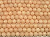 Нить бусин из опала розового (уценка), шар гладкий 10мм