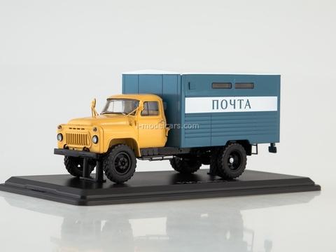 GAZ-53 GZSA-3711 Postal van yellow-dark-blue 1:43 Start Scale Models (SSM)