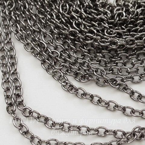 Цепь (цвет - черный никель) 3х2 мм, примерно 10 м