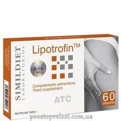 Simildiet Laboratorios Lipotrofin - Пищевая добавка антивозрастная и антицеллюлитная