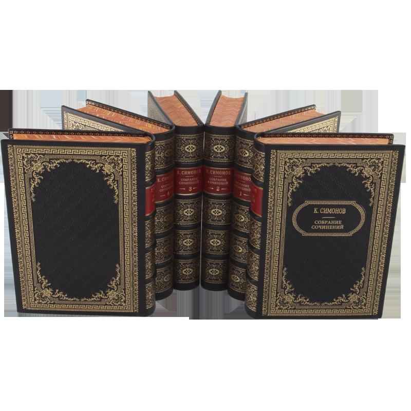 Симонов К.М. Собрание сочинений в 6 томах