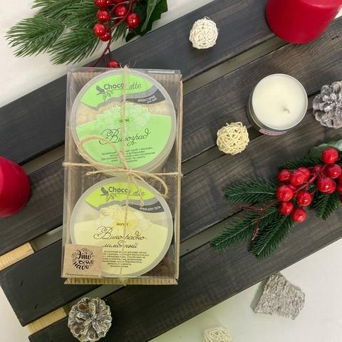 Набор подарочный для тела Виноград | Chocolatte
