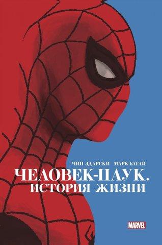 Человек-Паук. История Жизни. Золотая Коллекция