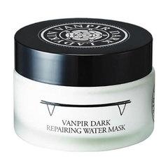 LadyKin Vanpir Dark Repairing Water Mask - Регенерирующая маска Ванпир