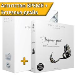 Агентство ВРЕМЯ + Эстрелья-драйв