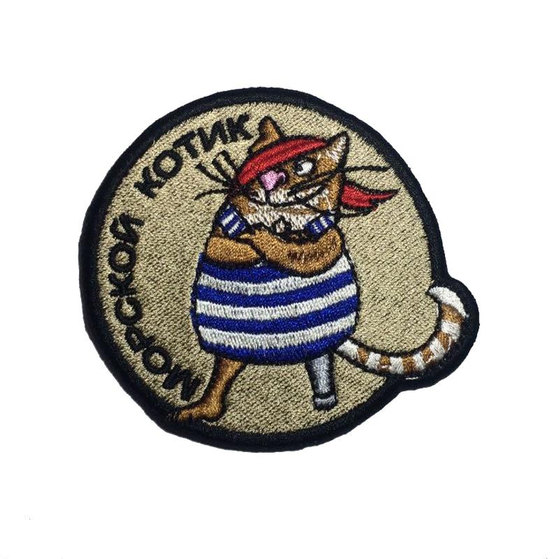Морской котик — пират