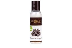 (Срок годности) Натуральное масло Кокоса, 100ml ТМ Savonry