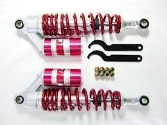 Задние амортизаторы для мотоцикла Honda CB400 92-07 Красный