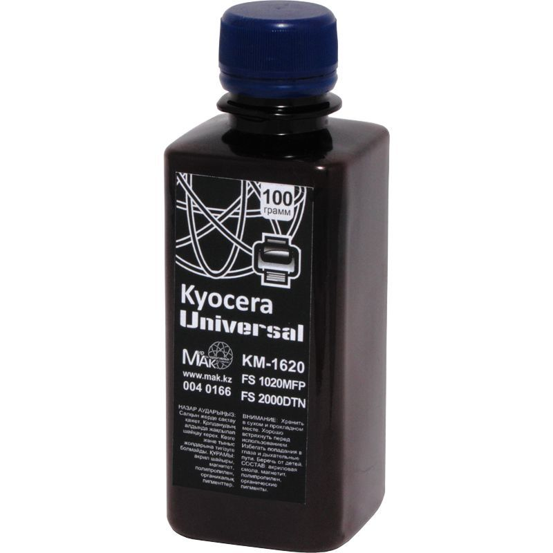 Kyocera Mita MAK Universal KM1620, 100г