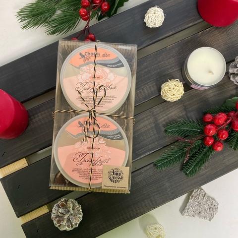 Набор подарочный для тела Грейпфрут | Chocolatte