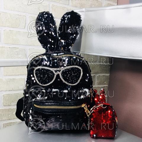 Рюкзак с пайетками и ушами Заяц в очках меняет цвет Чёрный-Серебристый и ключница-брелок Заяц