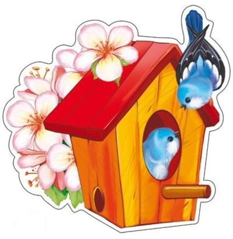 Картинка скворечник для детей в детском саду