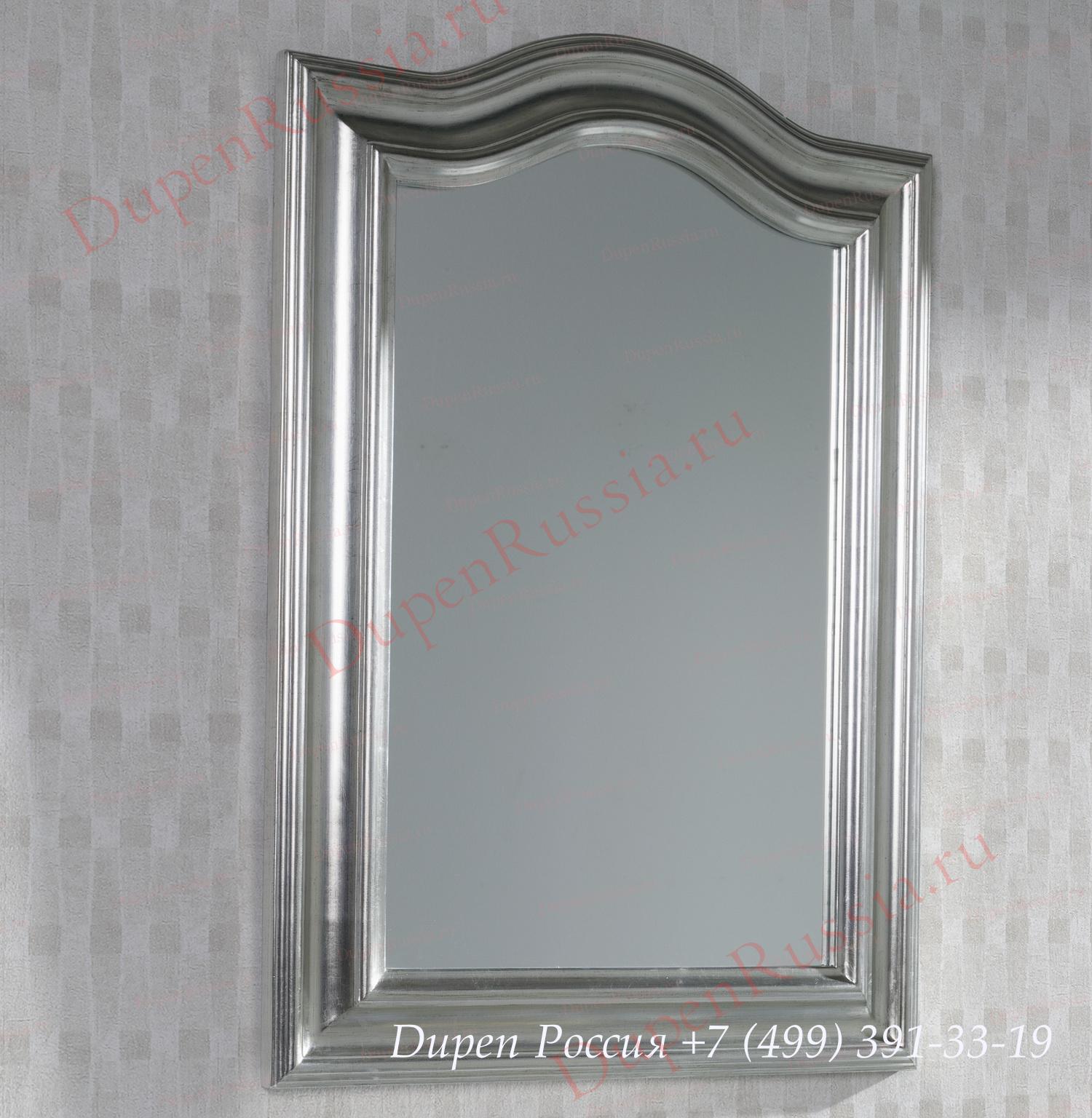 Зеркало DUPEN (Дюпен) E-204