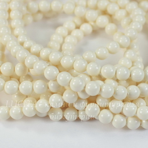 5810 Хрустальный жемчуг Сваровски Crystal Ivory круглый 4 мм, 10 штук