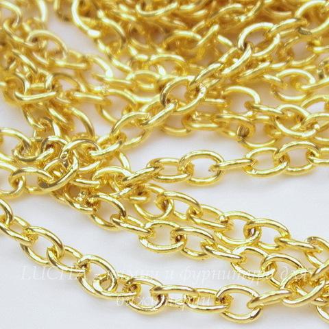 Цепь (цвет - золото) 4х3 мм, примерно 5 м