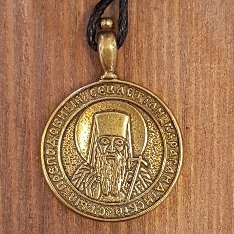 святой Севастиан именная нательная икона из бронзы кулон с молитвой