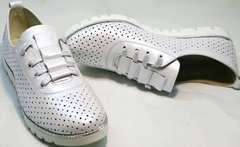 Модные белые кроссовки туфли кожаные женские летние Mi Lord 2007 White-Pearl.