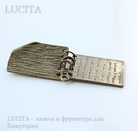"Подвеска ""Блокнотик"" (цвет - античная бронза) 28х20 мм"
