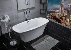 Акриловая ванна Aquanet Pleasure 00208597 170x78