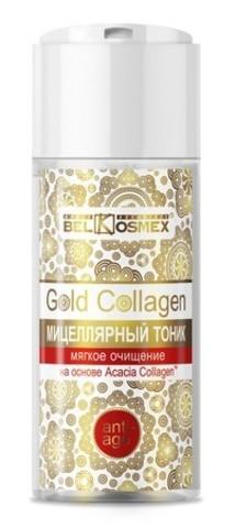 BelKosmex Gold Collagen мицеллярный тоник мягкое очищение  150г