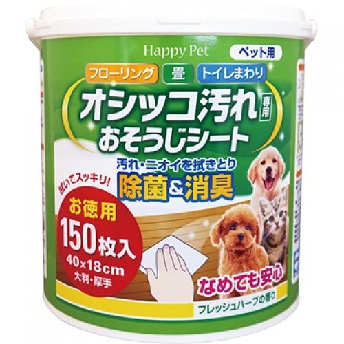 879002 - Антибактериальные салфетки для устранения туалета и меток животных