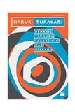 Renksiz Tsukuru Tazakinin Hac Yılları