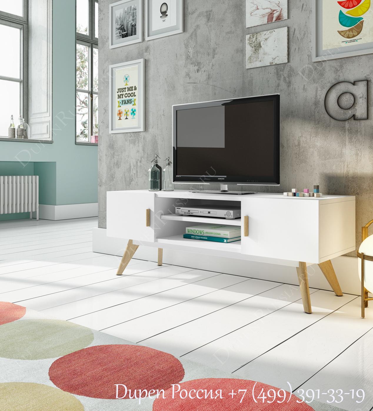 Тумба DUPEN TV-900
