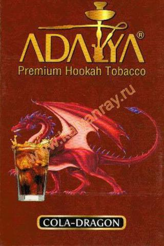 Adalya Cola dragon