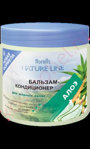 Floralis Nature Line Бальзам-кондиционер «Алоэ» для жирных волос 500г