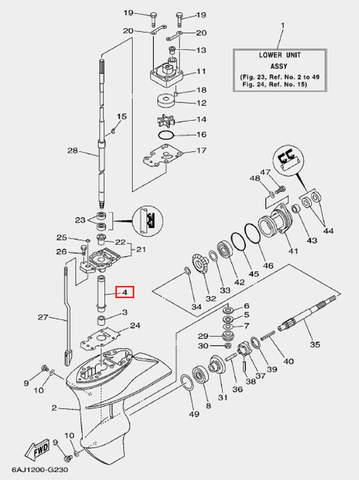Втулка вертикального вала для лодочного мотора F20 Sea-PRO (23-4)