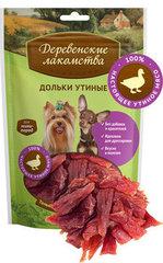 Деревенские лакомства для собак мини-пород Дольки утиные 60гр