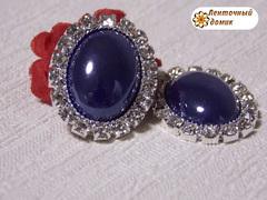 Камни овальные керамические в стразовом обрамлении сине фиолетовые
