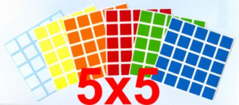 Универсальный набор наклеек 5Х5