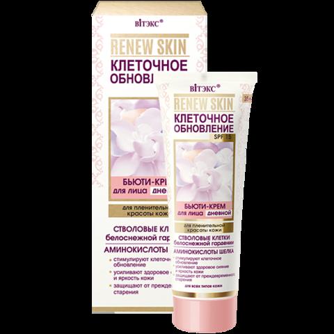 Витэкс Renew Skin - Клеточное обновление Бьюти-крем для лица Дневной для пленительной красоты кожи 50 мл