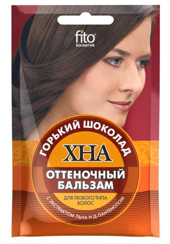 Фитокосметик Оттеночный бальзам Хна Горький шоколад с экстрактом льна и Д-пантенола 50мл
