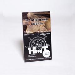 Табак HMT CREAM WAFFLES 100гр
