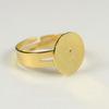 Основа для кольца с круглой площадкой 12 мм (цвет - золото)