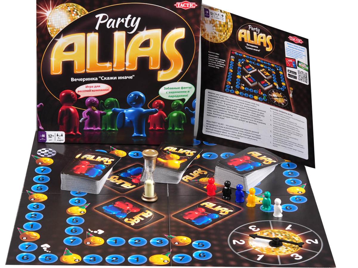 Настольная игра ALIAS: Party (Элиас Скажи иначе: Вечеринка - 2)