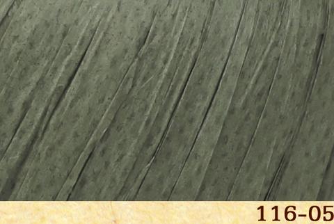 Купить Пряжа FibraNatura Raffia Код цвета 116-05 | Интернет-магазин пряжи «Пряха»