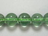 Бусина из флюорита зеленого, шар гладкий 10мм