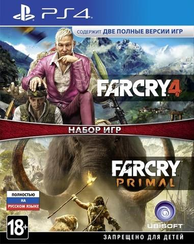 PS4 Far Cry 4» + «Far Cry Primal Комплект (русская версия)
