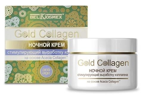 BelKosmex Gold Collagen НОЧНОЙ крем стимулирующий выработку коллагена 48г