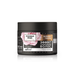 Бальзам-глазурь для волос «Эффект глазирования волос», 300мл.