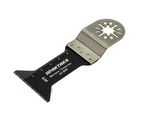 Насадка для МФИ ПРАКТИКА режущая Т-образная, BiM, по металлу и пластику, 44 мм, мелкий зуб