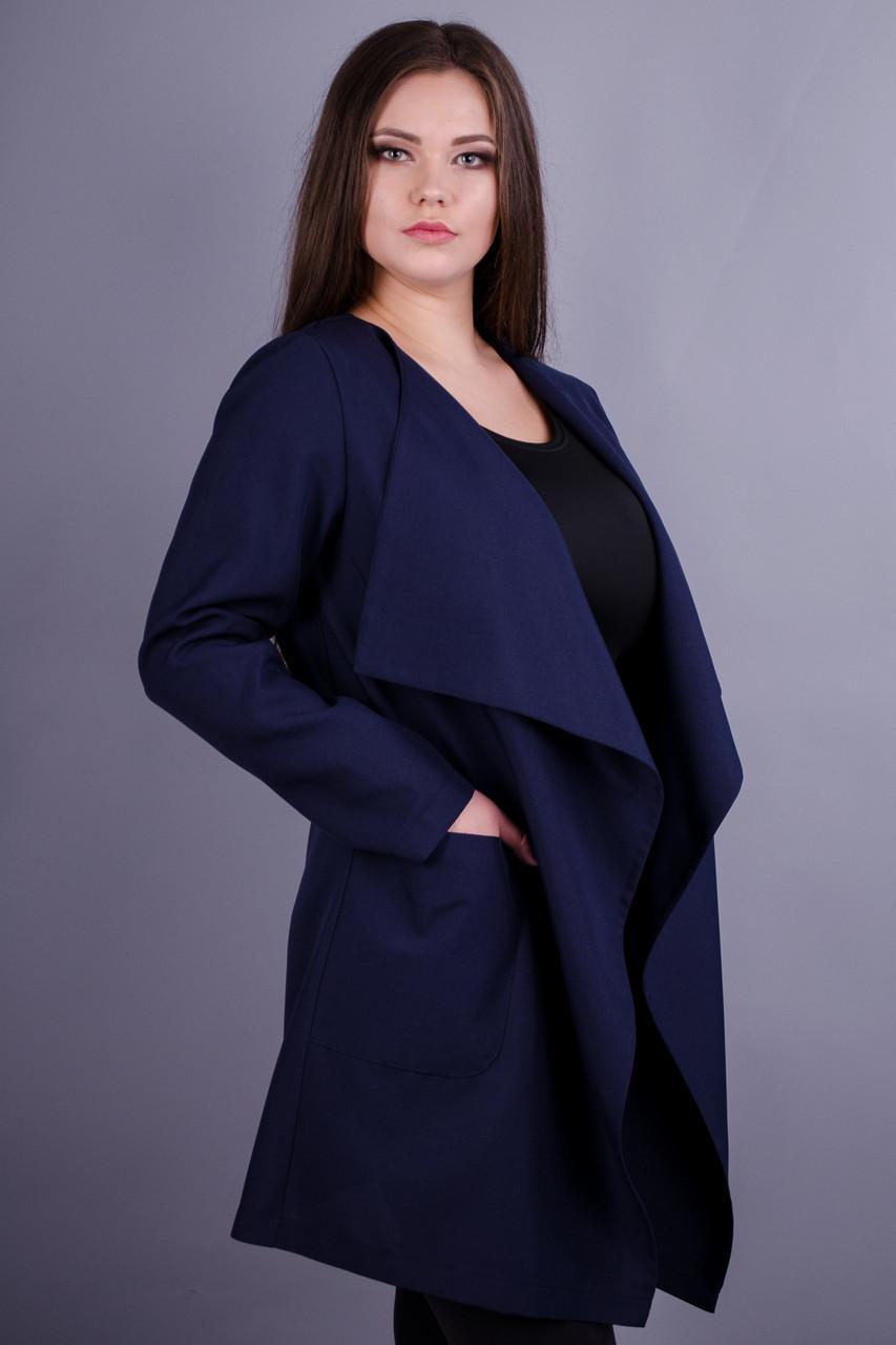 Шерон. Практичний жіночий кардиган великих розмірів. Синій. - купить ... 20627206b71e4
