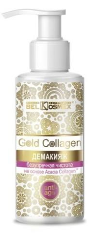 BelKosmex Gold Collagen Демакияж безупречная чистота 150г