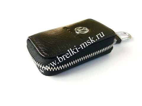 Ключница кожаная с логотипом Volkswagen (Фольксваген)
